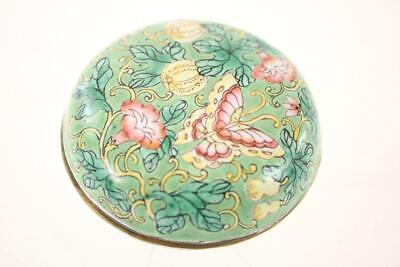 Vintage Chinese Hand Painted Cloisonne Enamel Small Lidded Box