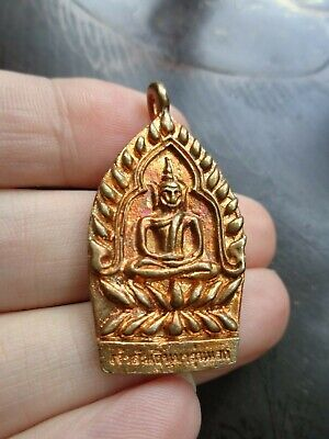 Old  Thai Copper / Brass   Buddha  Amulet  Charm Pendant