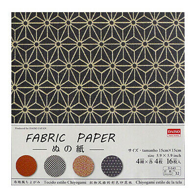 Japanese Origami Paper Craft Chiyogami Designs on Fabric Paper 16p