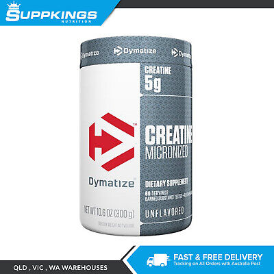 Dymatize Creatine Monohydrate - Micronised  Pure Creatine