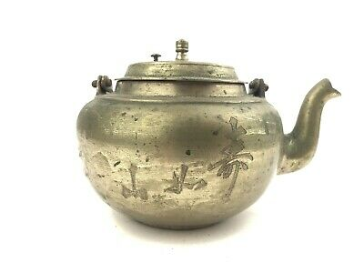 Old Antique Asian Brass Teapot Marked Engraved Carved With Lid Chinese Japanese