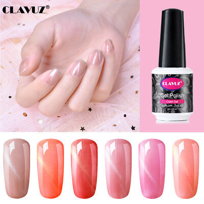 CLAVUZ Rosada Esmalte Semipermanente de Uñas en Gel UV LED Soak Off Manicura 8ML