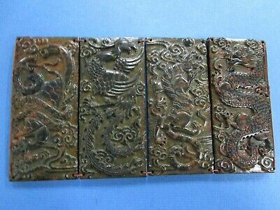 Chinese Hard Stone Set of 4 . 3 D Panels, Joined Together