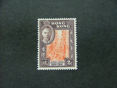 Hong Kong KGVI 1941 Centenary 2c orange & chocolate SG163 MM