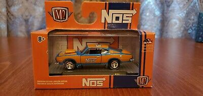 M2 1968 Plymouth Barracuda HEMI NOS O'Reilly Auto Parts Limited 1/4875