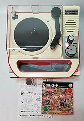 BANDAI Portable Record Player For 8 Ban Designated Red White EBP01-1R Japan Used