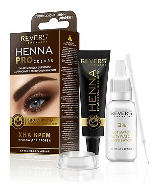 NEW REVERS Bio Formula, Argan&Castor Oil, Dark Brown Henna Eyebrows Colour Cream