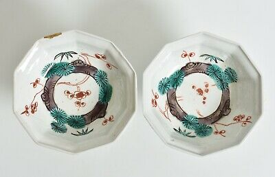 Antique Pair Japanese Ko-Kutani Arita Molded decagonal porcelain bowls. Kintsugi