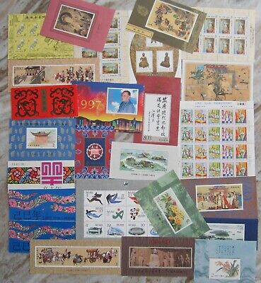 China - PRC Sheetlet Collection - Mostly Different - All MNH - High CV$$$