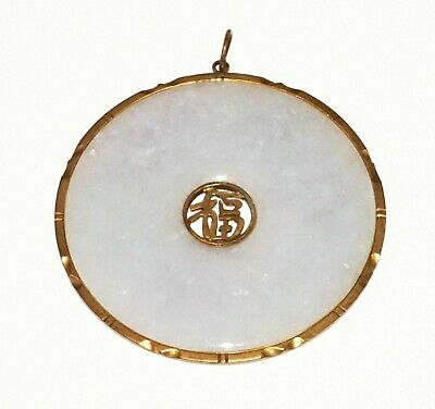 Vintage Chinese Gold-plated Large White Jadeite Jade Bi Disk Pendant (Flf)