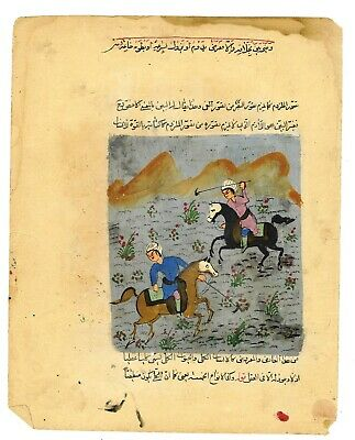 Antique Persian Islamic manuscript. Hand made. Painted. Arabic. illustrated.