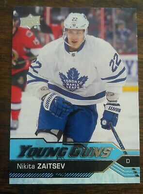 2016-17 UD Upper Deck Nikita Zaitsev Young Guns YG Rookie RC Toronto Maple Leafs