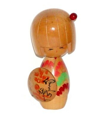 JAPANESE VINTAGE WOOD KOKESHI DOLL w/ BRIGHT FLOWERED KIMONO & LARGE UMBRELLA !