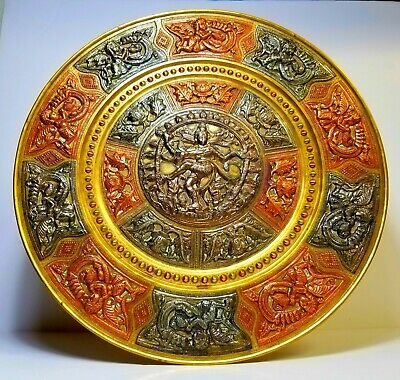 Antique Hindu Plate Repousse Copper, Silver & Brass. India Late 19th Early 20th?