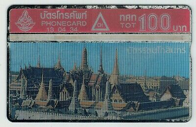 1991 Ratanakosin 3rd Edition Wat Phra Kaew 100b Unused Temple of Emerald Buddha