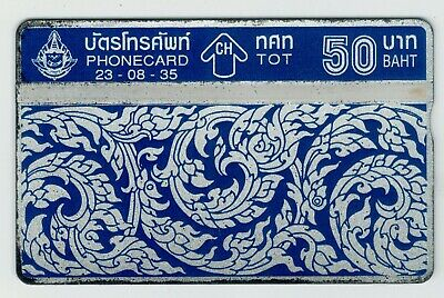 1992 Thailand Phonecard Thai Art Pattern Blue 2nd Edition 50b TOT Unused