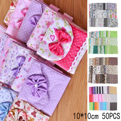 50PCS Cotton Fabric Quilting Sewing  Bundle Patchwork Crafts Handmade DIY NEW