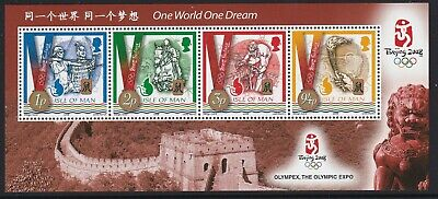 Isle of Man 2008. Olympex Olympic Stamp Expo, Beijing.  MS1452  MNH