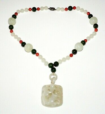 Chinese Jade & Carnelian Bead Necklace w. Antique Jade Buckle Pendant (RgR)