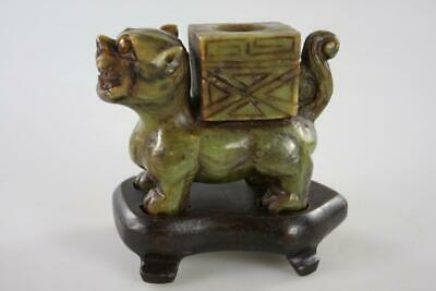 Vintage Chinese Hand Carved Green Jade Mystical Animal On Wooden Stand