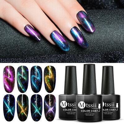 MTSSII Chameleon Holographic Magnetic Glitter Cat Eye Soak Off UV Gel Polish