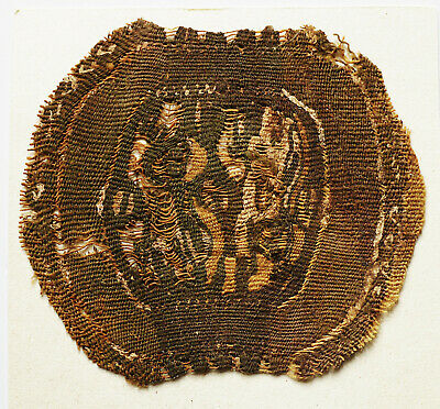 Ancient Coptic Textile Fragment - Fruits Pattern, Egypt, Christian Arts