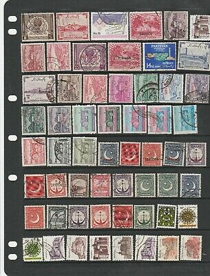 158 Pakistan Stamps