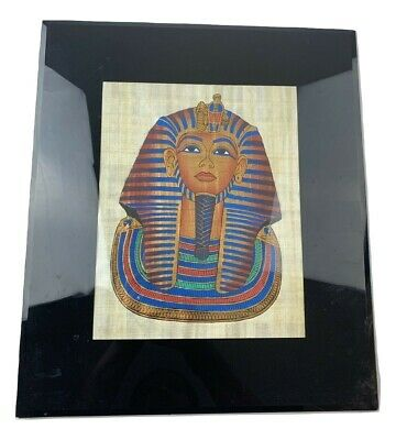 Ancient Egyptian King Tutankhamen Framed Papyrus Painting