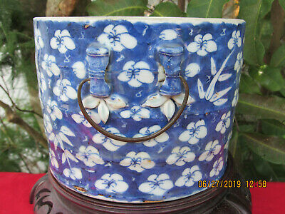 Antique Chinese RIBBED Blue &White Porcelain Jar~FLOWERS W/Bamboo SHOOT Handles