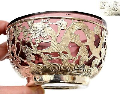 1930's Chinese Pierce Sterling Silver Dragon Purple Peking Glass Bowl Mk 北京足紋