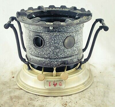 Antique French RECHAUD LE SUPERIEUR I.G. Kerosene Petrole Stove Enamel Copper