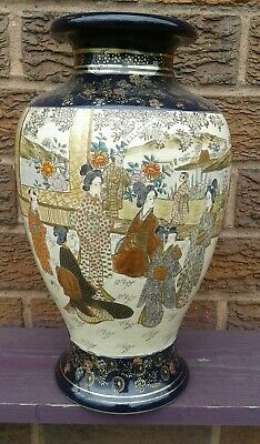 Antique Japanese Meiji Period Satsuma Vase Geisha/Wisteria/Birds 12 inches tall