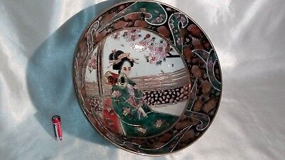 A Vintage Handpainted , Gilded & Decorated , Satsuma , Japanese Porcelain Bowl