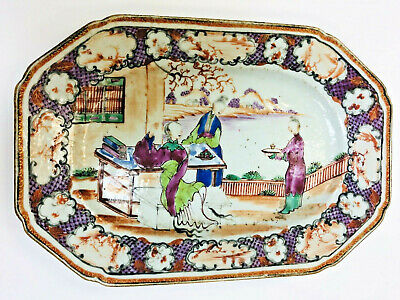 SIGNED CHINESE 18-19th MULBERRY COLOR FAMILLE ROSE PORCELAIN PLATTER PLATE VASE