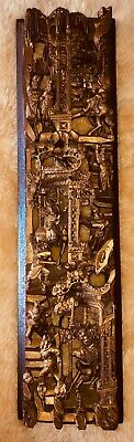 Chinese Intricately Carved Wood / Lacquer Panel Depicting Warriors, Likely Qing
