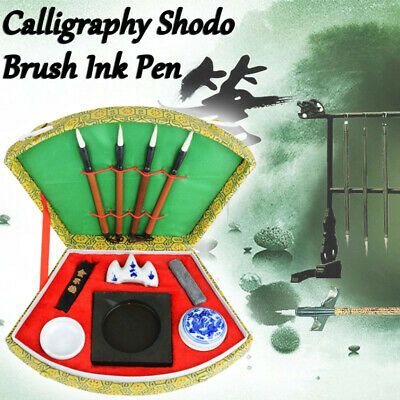 Chinese Calligraphy Writing Set Pen Brushes Ink Stone Box Painting Tool Kit Gift