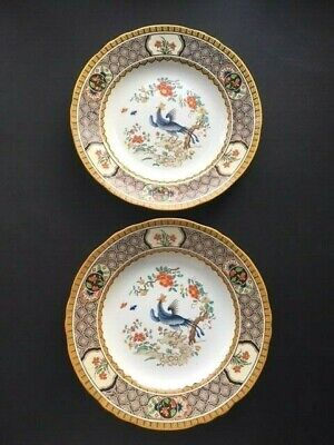 Antique Minton Cockatrice Plates - Unusual Colour