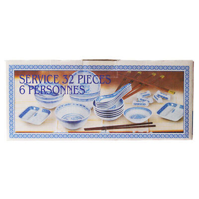 32 Piece Chinese Blue Rice Pattern Dinnerware Set