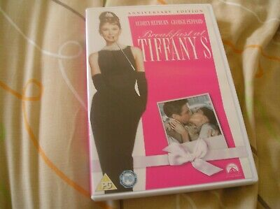 Breakfast at Tiffanys Audrey Hepburn [DVD Region 2]