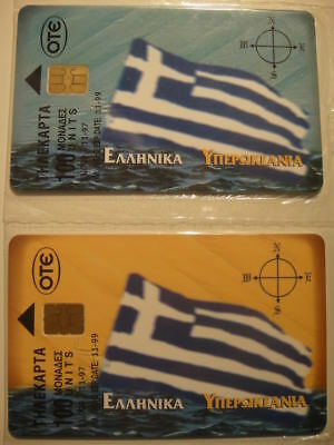 Phonecards Greek Greece Sealed Unused Yperokeiania Rare