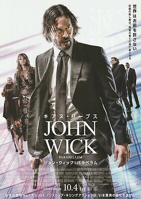 John Wick: Chapter 3 – Parabellum (2019 Japanese) Promotional Poster