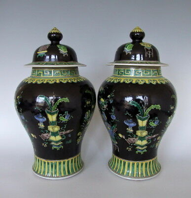 Pair of Chinese Antique Plain Tri-Colored Porcelain Lidded Jars
