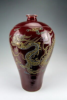 Chinese Antique Red Glazed Porcelain Vase with Dragon