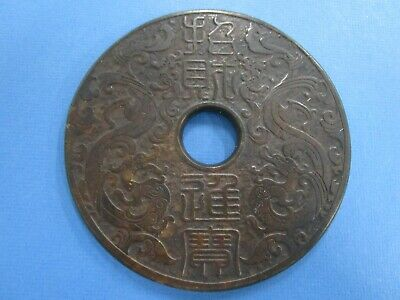 Chinese Large Carved Dragon Hardstone Disc