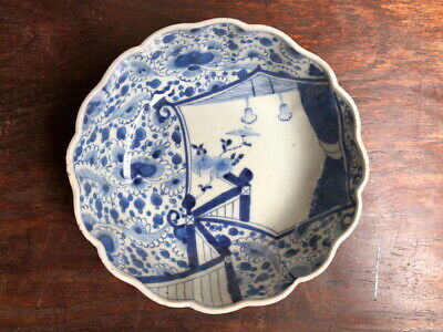 koi8.3 Bowl porcelain antique Japanese Imari ware late Edo 19th century