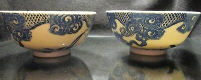Antique Late 19th Early 20th Blue & White Japanese Nippon Porcelain Bowl