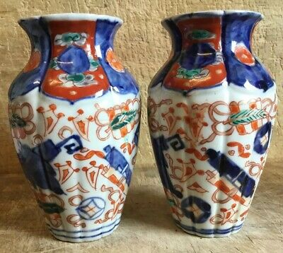 Old Pair 19Th Century Antique Chinese Imari 5In Porcelain Vases For Restoration