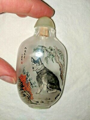 "ChineseTigers Inside Reverse Hand Painted 3 5/8"" Glass Snuff Bottle"