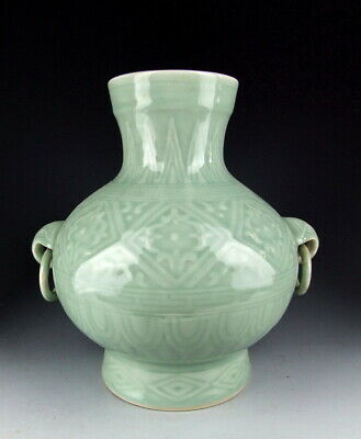 Antique Monochrome Bean-Green Glazed Porcelain Vase with Handles Deco Chinese