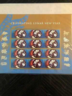 USPS 2015 Celebrating  Lunar New Year Forever Stamps Sheet~Brand New & Sealed
